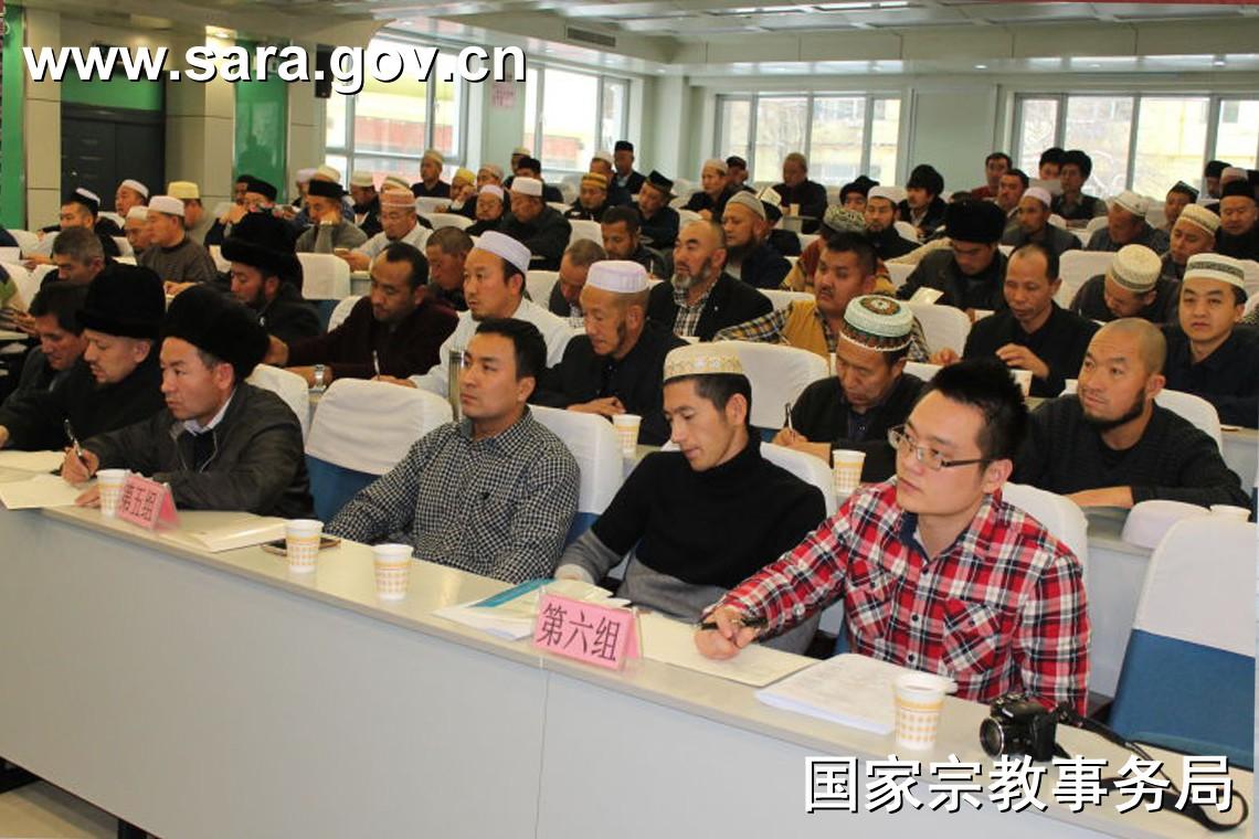 我局举办第二期新疆伊斯兰教 教职人员政策法规培训班