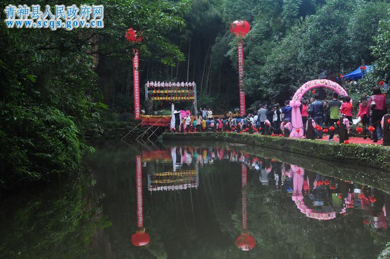 东坡初恋地旅游文化节