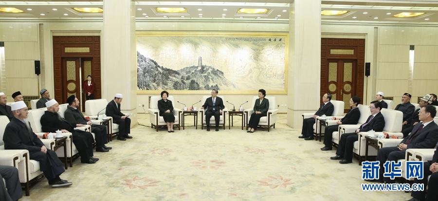 俞正声会见中国伊斯兰教第十次全国代表会议代表